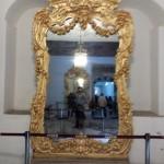 آینه حریم سلطان